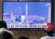 원안위, '원전 오염수' 관련 日원자력규제위에 철저한 심사 촉구 서한