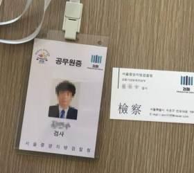"""""""김민수 검사입니다"""" 100억 꿀꺽…<!HS>취준생<!HE> 죽음 몬 그놈 잡혔다"""