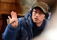 """장태유 PD """"서예지 염문설? 일면식도 없다··· 법적 대응"""""""