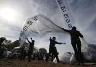 """美 국무부 """"대북전단금지법 재검토, 한국은 그런 도구 있다"""""""
