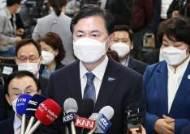 """박영선 이어 김영춘도 """"민주당, 분열로 내딛지 않아야"""""""