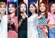 '미스트롯' 톱8 완전체 다시 뭉친다…'트롯매직유랑단' 출격