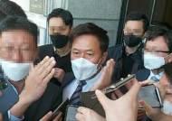 "SKT 박정호 ""기업분할에 최소 6개월, 주주 재배치 큰 기대"""