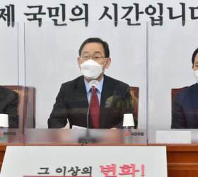 '반일 프레임' 선점하는 국민의힘…<!HS>후쿠시마<!HE> 오염수 강력규탄