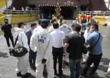"""3명 숨진 부산 지하도 침수···검찰 """"공무원 과실"""" 11명 기소"""