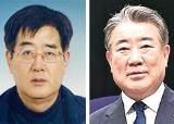 문 대통령, 전효관·김우남 의혹 즉시 감찰 지시