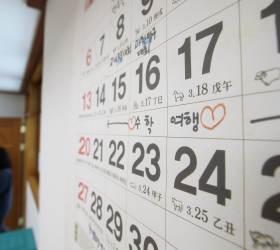[지금 이 시각]4월에 멈춘 달력···<!HS>세월호<!HE> 7주기 앞둔 기억교실