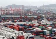 """한경연, 올해 경제성장률 3.4% 전망…""""수출이 성장 주도"""""""