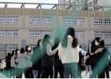 교사 확진에 10대 학생 줄줄이 감염…울산 확산세 비상