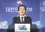 """피해 폭로에 뒷북 개최한 정부 학폭위 """"서당 폭력 조사한다"""""""