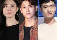 [단독]한효주·박형식·조우진, tvN '해피니스' 주인공(종합)