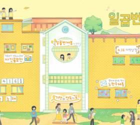 """""""별이 된 아이들 너무 보고싶다"""" 일곱번째 봄, <!HS>세월호<!HE> 추모 홈피"""