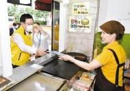 [새롭게 뛰는 인천 경기 강원] 시민 위한 다양한 '인천e음' 서비스로 행복도시 활짝 연다