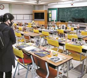 [사진] 오늘 <!HS>세월호<!HE> 7주기 … 기억교실 추모행렬