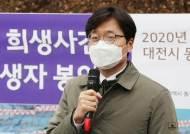 """민주 장철민 """"조국 사태를 검찰개혁 명분 삼은 건 비겁"""""""