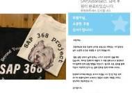 """""""소아암 아이 함께 돕자""""…MZ세대는 SNS로 나눈다 [기부,부의 품격⑤]"""