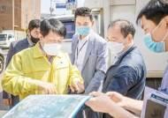 [새롭게 뛰는 인천 경기 강원] 지역 주민과 함께 원도심 주거환경 개선효성마을 도시재생 뉴딜사업 적극 추진