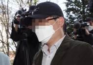 인천 '동화마을 투기' 의혹 공무원 구속영장 기각