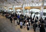[지금 이 시각]코로나도 무섭지 않아요. 여행객들로 북적이는 김포공항