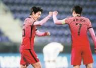 손흥민-황의조, 'AFC 이주의 해외파' 후보