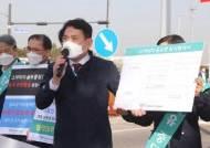 """인천국제공항, 스카이72 """"지난 번엔 물, 이번엔 전기 끊는다"""""""