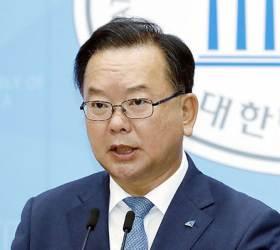 총리 김부겸 유력…오늘 장관·청와대 참모 '원샷 교체'