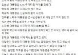 """홍준표 """"대통령 잔혹사 계속…열심히 뛰는 사람들 이유 뭔가"""""""
