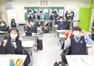 [새롭게 뛰는 인천 경기 강원] 학생별 맞춤 진학지도로 2021학년도 수도권 주요 대학 합격자 수 '껑충'