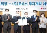 [새롭게 뛰는 인천 경기 강원] 혁신성장 통한 탄탄한 산업생태계 구축 … IFEZ, 글로벌 거점으로 '쑥쑥'