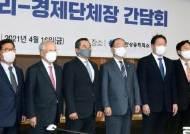 """손경식 경총 회장 """"홍남기 부총리에 이재용 부회장 사면 건의"""""""