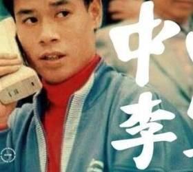 """""""국뽕 열풍"""" 기막힌 기회 잡은 중국의 재벌 2세"""