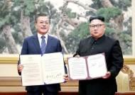 """[단독]北 """"올림픽 불참"""" 다음날, 정부 '남북 단일팀' 예산 승인"""