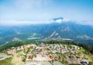 [새롭게 뛰는 인천 경기 강원] 오토캠핑장 운영, 아리 아라리 공연 재개관광객 유치와 지역 경제 활성화에 기여