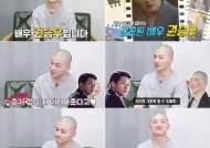 """'빈센조' 채신 스님 권승우, """"모태 신앙이지만 개명해"""" 반전 과거 공개"""