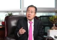 """홍준표 """"권력 영원하지 않다···文, 이제 MB·朴 사면하라"""""""