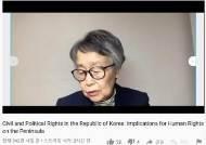 """[전단법 청문회 증인 인터뷰] 이인호 """"북한 주민도 같은 권리 누려야"""""""