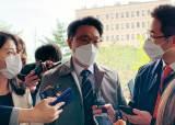 """""""보도자료 허위작성땐 위법"""" 김진욱 처벌 가능성 보여준 판례"""