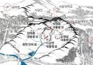 [한국의 명당] 이승만·DJ 사이 누운 그녀···왕 낳고 왕 쉰다, 명당 중 최고명당