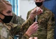 해외 주둔 미군, 얀센 대신 모더나 백신 맞는다