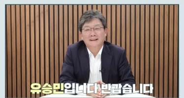 """[정치언박싱]유승민 """"이재명은 허경영급, 내 정책엔 포퓰리즘 아예 없다"""""""