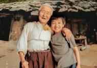 '집으로' 김을분 할머니, 17일 별세…향년 95세