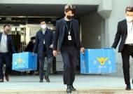 인천 시의원이 땅 사자 2주 뒤 개발지구로…30억 차익 남겨