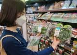[이코노미스트] 코로나발 물가 상승에 편의점 채소 매출 '쑥
