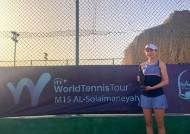 박소현, ITF 이집트 대회 여자 복식 우승