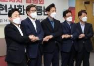 """""""공시가 동결하고, 결정권 넘겨라""""…野 5개 시·도지사, 정부 압박"""