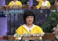 '놀토' 박나래, '우비 삼남매' 소환…믿고 보는 분장 개그 장인