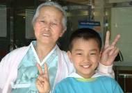 '집으로' 김을분 할머니 별세…유명세에 고향 떠나 서울 생활