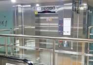 서울 지하철역 중 엘리베이터 없는 22곳…충무로역부터 설치