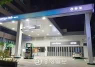 [단독]GS 미래형주유소 '에너지+허브' 2호점…서울 역삼동에
