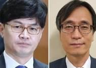 '압수수색 독직폭행' 정진웅 재판에 한동훈 증인 출석키로